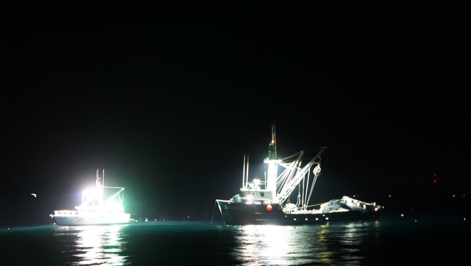 Commercial Fishing Photo Of The Day | F/V SeaWave